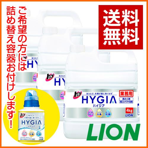Ribingupurazatakuya rakuten global market top hygeia for Best detergent for dress shirts