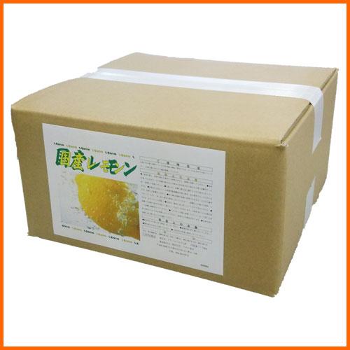 【送料無料】【アサヒ商会】国産レモン(入浴化粧品/入浴剤)10kg 業務用で製造されているのでコストパフォーマンスがよい!約800日分 250Lに対して12.5g使用目処20P05Dec15