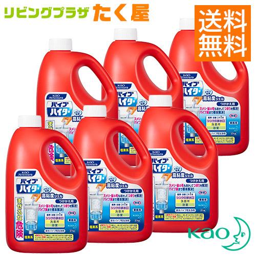 送料無料 同梱不可 新作販売 花王 業務用 パイプハイター 2kg×6本 つけかえ用 1ケース 排水パイプ用塩素系洗浄剤 再入荷 予約販売