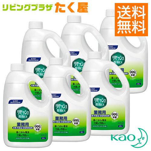 送料無料 / 同梱不可 / 花王 業務用 大容量 リセッシュ除菌EX グリーンハーブの香り 2L×6本 (1ケース) 詰替 消臭剤