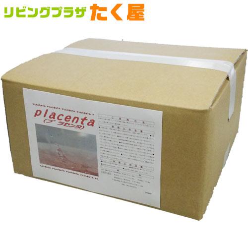 送料無料 / アサヒ商会 プラセンタ 入浴化粧品 入浴剤 10kg 業務用で製造されているのでコストパフォーマンスがよい!約800日分 250Lに対して12.5g使用目処
