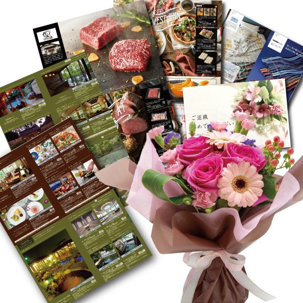 結婚祝い 誕生日 プレゼント 母 退職 お祝い 両親 お母さん 結婚 記念日 周年 生花ピンク 花束とカタログギフトセットグルメ・ブランド品 雑貨 B-AOO (SE)