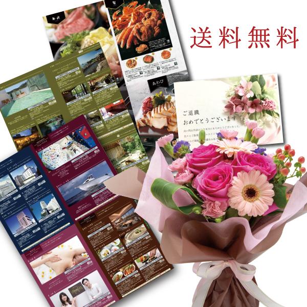 結婚祝い 誕生日 プレゼント 母 退職 お祝い 両親 お母さん 結婚 記念日 周年 生花ピンク 花束とカタログギフトセットグルメ・ブランド品 雑貨 B-BOO (SE)