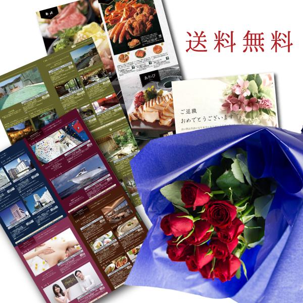 還暦祝い 誕生日 プレゼント 結婚祝い 退職 お祝い 父 母 結婚記念日 10周年 生花レッド バラ 花束とカタログギフトセットグルメ・ブランド品 雑貨 B-BOO (SE)