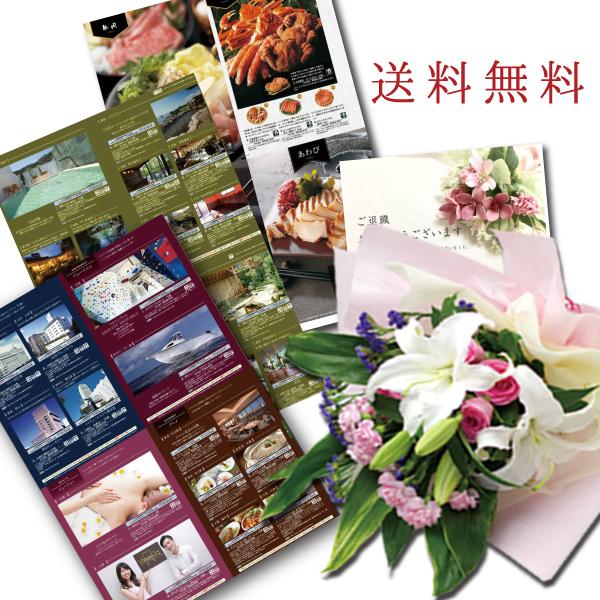 結婚祝い 誕生日 プレゼント 母 退職 お祝い 両親 お母さん 結婚 記念日 周年 生花ユリ バラ ピンク 花束とカタログギフトセットグルメ・ブランド品 雑貨 B-BOO (SE)