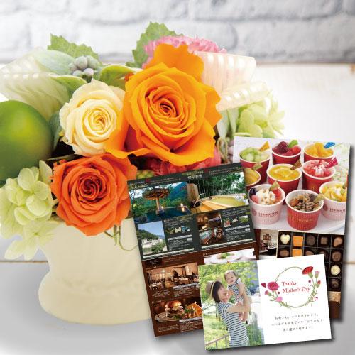 母の日 誕生日【あす楽】 花 プリザーブドフラワー バラ アレンジ オレンジ と カタログギフト B-EO ギフト セットプレゼント お祝い 定年 退職祝い 結婚祝い 人気 ランキング 母 親 おばあちゃん 女性 50代 60代 70代 送料無料 flower gift mother's day (DB)