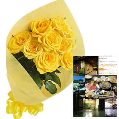 父 退職祝い 誕生日 プレゼント 男性 お父さん 古希 喜寿 傘寿 米寿 お祝い 結婚 記念日 10周年 生花バラ イエロー 花束とカタログギフトセットグルメ・ブランド品 雑貨 B-VOO (SE)