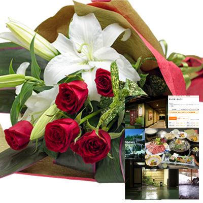 還暦祝い 誕生日 プレゼント 結婚祝い 退職 お祝い 父 母 結婚記念日 10周年 生花ユリ バラ レッド 花束とカタログギフトセットグルメ・ブランド品 雑貨 B-VOO (SE)