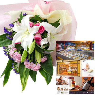 結婚祝い 誕生日 プレゼント 母 退職 お祝い 両親 お母さん 結婚 記念日 周年 生花ユリ バラ ピンク 花束とカタログギフトセットグルメ・ブランド品 雑貨 B-DO (SE)