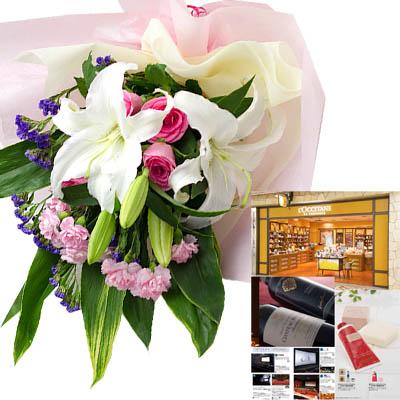 結婚祝い 誕生日 プレゼント 母 退職 お祝い 両親 お母さん 結婚 記念日 周年 生花ユリ バラ ピンク 花束とカタログギフトセットグルメ・ブランド品 雑貨 B-CE (SE)