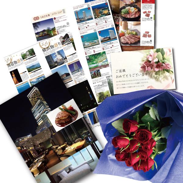 還暦祝い 誕生日 プレゼント 結婚祝い 退職 お祝い 父 母 結婚記念日 10周年 生花レッド バラ 花束とカタログギフトセットグルメ・ブランド品 雑貨 B-XOO (SE)