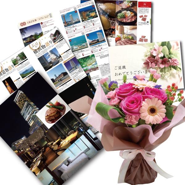 結婚祝い 誕生日 プレゼント 母 退職 お祝い 両親 お母さん 結婚 記念日 周年 生花ピンク 花束とカタログギフトセットグルメ・ブランド品 雑貨 B-XOO (SE)
