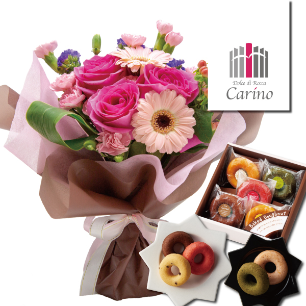 I pre congratulations your flower gift flower pink rose bouquet congratulations your flower gift flower pink rose bouquet healthy baked doughnut suites set mother birthday gift mother father grandmother parents izmirmasajfo