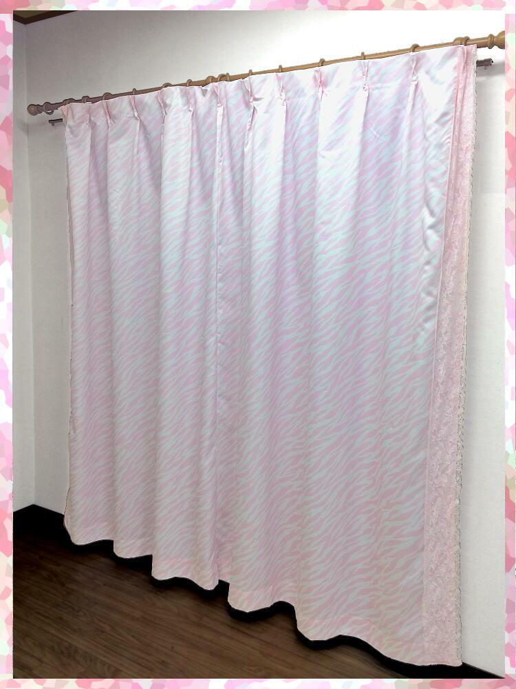 【 150×200cm(4枚組) 】 かっこかわいい ゼブラ柄 ドレープカーテン(厚地) と 同色 ミラーレース カーテン 4枚セット [アニマル サファリ ワイルド クール レースセット 子ども部屋 フリル] あす楽
