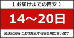 Shonen マテル ナルト ロックリー フィギュア 3インチ Mini Figure 3体セット1OrochimaruwOZiTuPkX
