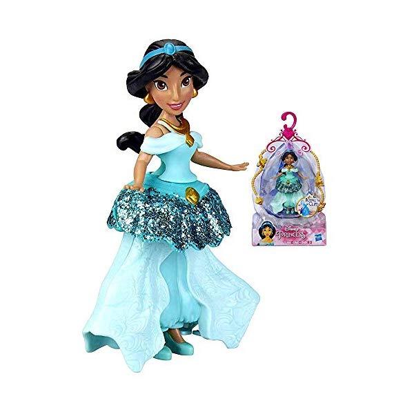 アラジン グッズ ジャスミン アクションディズニー フィギュア ドール 人形 おもちゃ Jasmine Aladdin Royal Clip Disney Princess Action Figure 3