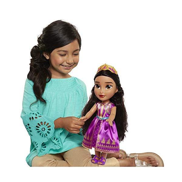アラジン グッズ ジャスミン ディズニー フィギュア ドール 人形 おもちゃ Aladdin 86185-7L Disney's Jasmine My First Toddler Doll, Purple