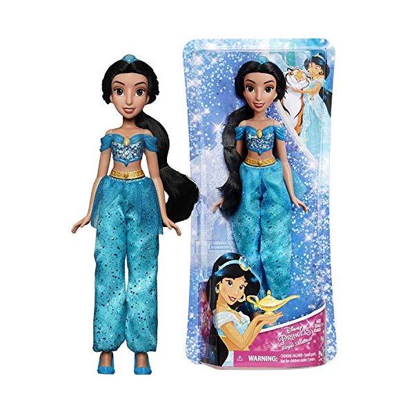 アラジン グッズ ジャスミン ディズニー フィギュア ドール 人形 おもちゃ PRS Year 2018 Disney Princess Royal Shimmer Series 12 Inch Doll Set - Jasmine from Aladdin with Tiara