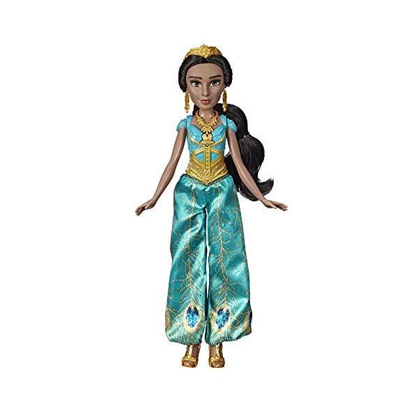 アラジン グッズ ジャスミン 実写版 ディズニー フィギュア ドール 人形 おもちゃ Disney Aladdin Singing Jasmine Doll with Outfit and Accessories