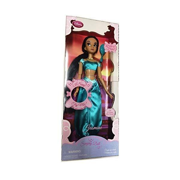 アラジン グッズ ジャスミン ディズニー フィギュア ドール 人形 おもちゃ Disney Store Singing Jasmine Doll (2011 Version with Hairbrush) -- 17''H