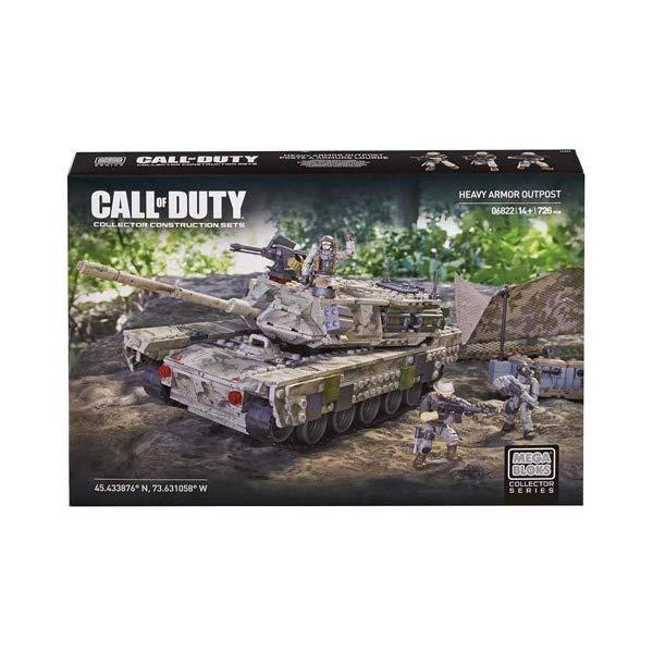 コールオブデューティ メガブロック ブロック おもちゃ フィギュア Mega Bloks Call of Duty Heavy Armor Outpost
