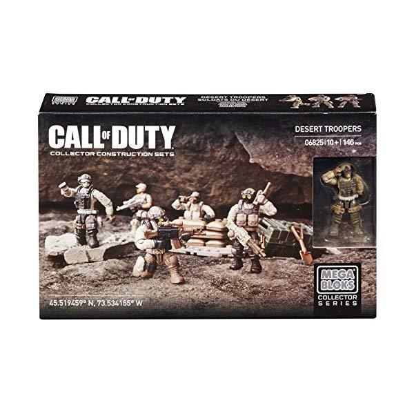 コールオブデューティ メガブロック ブロック おもちゃ フィギュア Mega Bloks Call of Duty Desert Troopers