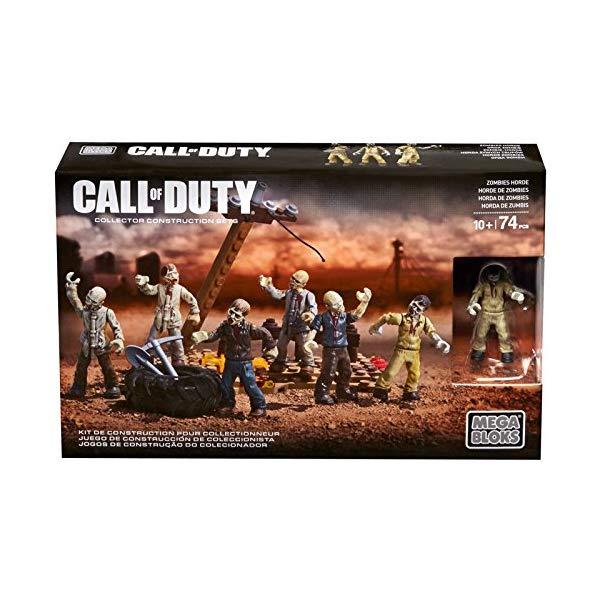 コールオブデューティ メガブロック ブロック おもちゃ フィギュア Mega Bloks Call Of Duty Zombies Horde