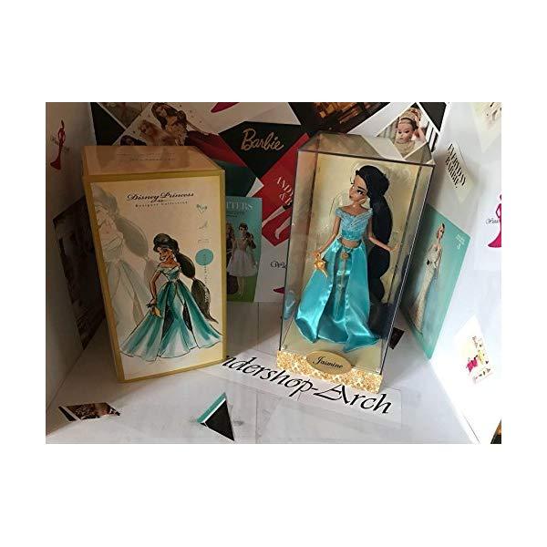 ディズニー アラジン ジャスミン デザイナー コレクション Disney Princess Designer Collection Jasmine Doll