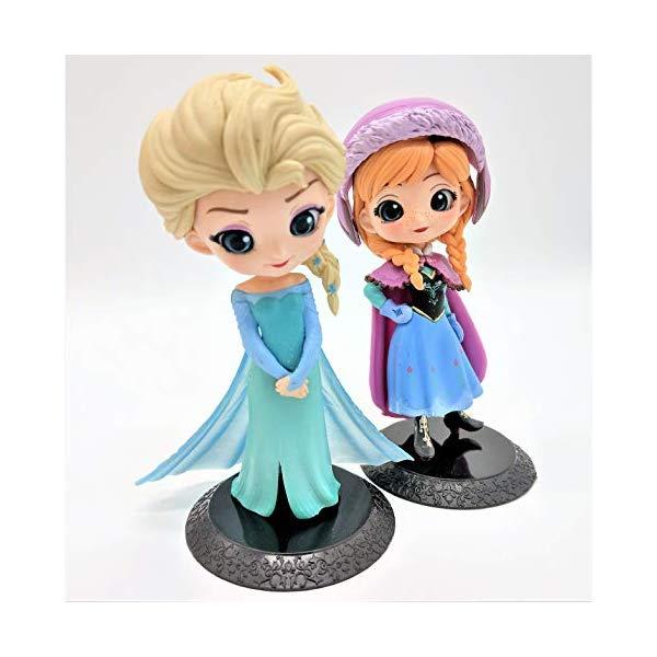 アナと雪の女王2 エルサ アナ おもちゃ 人形 ドール フィギュア ディズニー Princess Elsa Doll and Princess Anna Doll (2 in 1)