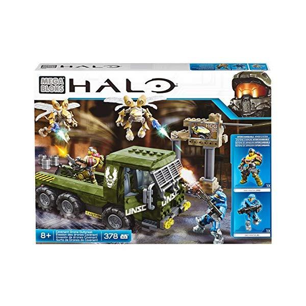 メガブロック ヘイロー Mega Bloks Halo Covenant Drone Outbreak Building Set