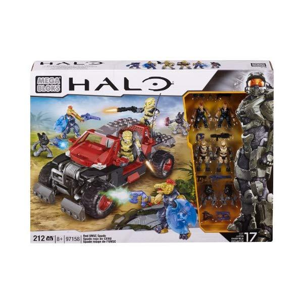 メガブロック ヘイロー Mega Bloks Halo Red UNSC Spade
