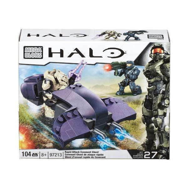 メガブロック ヘイロー Mega Bloks Halo Rapid Assault Covenant Ghost