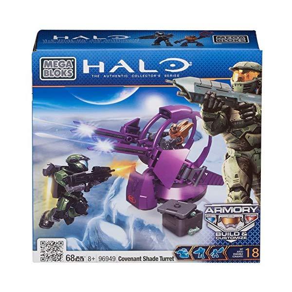 メガブロック ヘイロー Mega Bloks Halo Covenant Shade Turret