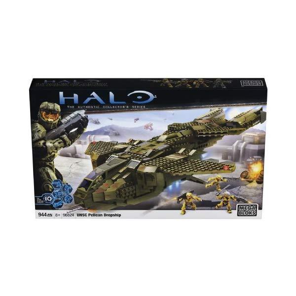 メガブロック ヘイロー Mega Bloks Halo UNSC Pelican Dropship