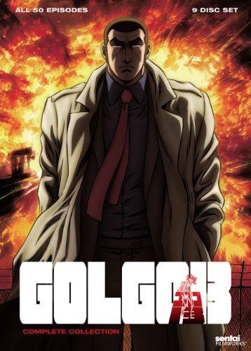 ゴルゴ 13: コンプリート コレクション Complete Collection DVD 9枚セット 北米版