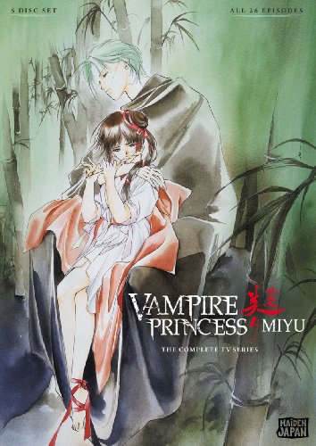 Vampire Princess Miyu バンパイア プリンセス 美夕 TV Complete Collection DVD5枚セット 北米版