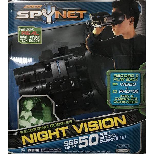 スパイネット ナイトビジョン SpyNet Night Vision Recording Goggles with Real Night Vision Technology