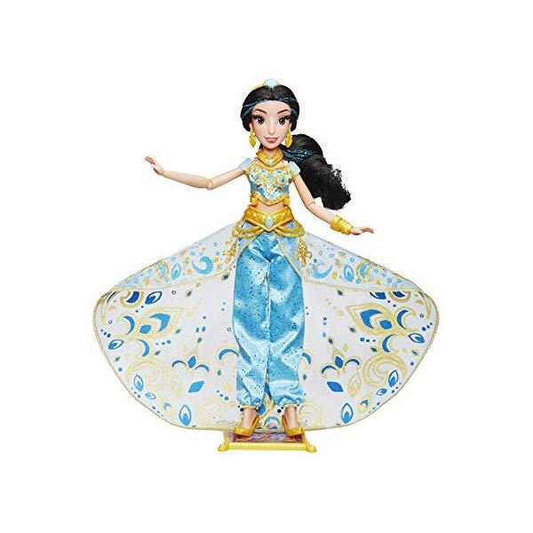 ディズニープリンセス ジャスミン アラジン コレクション デラックス ドール 人形 フィギュア グッズ おもちゃ Disney Princess Royal Collection Deluxe Jasmine