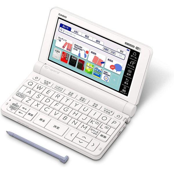 カシオ計算機 XD-SX4800WE 電子辞書 EX-word XD-SX4800 (220コンテンツ/高校生モデル/ホワイト)