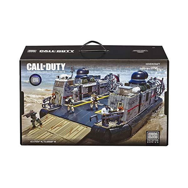 メガブロック コールオブデューティ Mega Bloks Call of Duty Hovercraft Building Set