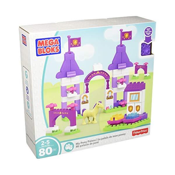 メガブロック ブロック おもちゃ 知育玩具 お誕生日プレゼント Mega Bloks My Pony Palace Building Set