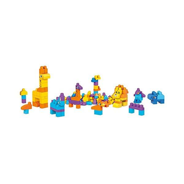 メガブロック ブロック おもちゃ 知育玩具 お誕生日プレゼント Mega Bloks Safari Friends Building Set (150 Piece)