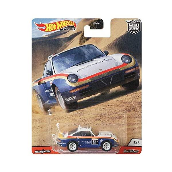 ポルシェ 959 在庫一掃 ホットウィール モデルカー ダイキャスト 模型 ミニカー グッズ Porsche スーパーカー インテリア Wheels Vehicle 人気上昇中 Hot 納車祝い プレゼント