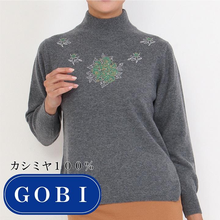 【シーズンOFF特別価格】カシミヤ100% レディースプリントカシミヤセーター M-L (1426) カシミヤ セーター カシミア