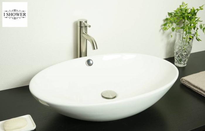 【洗面器 8195】お買得3点セット/洗面ボウル+排水栓+選べる排水トラップ(S床/P壁)