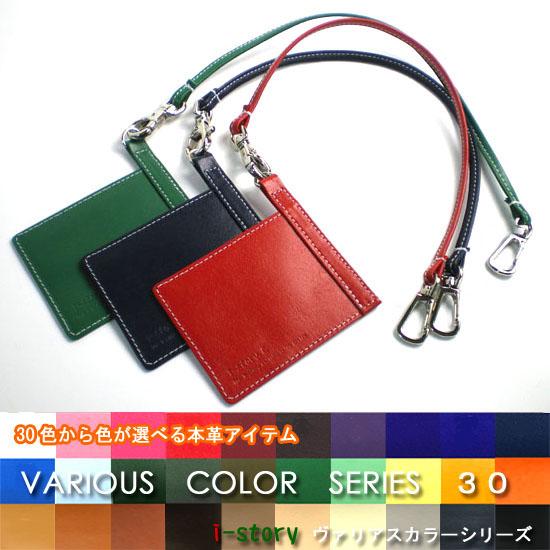 07514b8220f8 【ブランド財布に付けられる!】ウォレットチェーン付きウォレットカード(L)