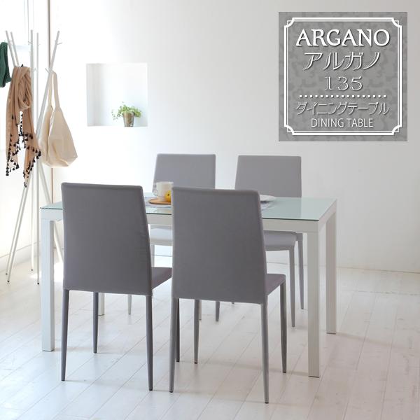 アルガノ ダイニングテーブル[GDT-7631]|◆送料無料◆ [幅135cm] シンプルでどんなインテリアにもあうダイニングテーブルです。ガラス天板がスタイリッシュ。テーブルは3色からお好みでお選びいただけます。4人掛け GDT-7631 GDT-7636 GDT-7639【あずま工芸】