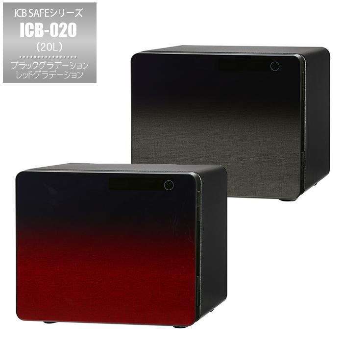 タッチパネルテンキー式耐火金庫[ICB-020](テンキー式) | ◆送料無料◆テンキーがタッチパネル式の小型耐火金庫(20L)です。テンキーや鍵穴などがなく正面扉がフラットなため、インテリア性が高くリビングにもなじみやすい金庫です。