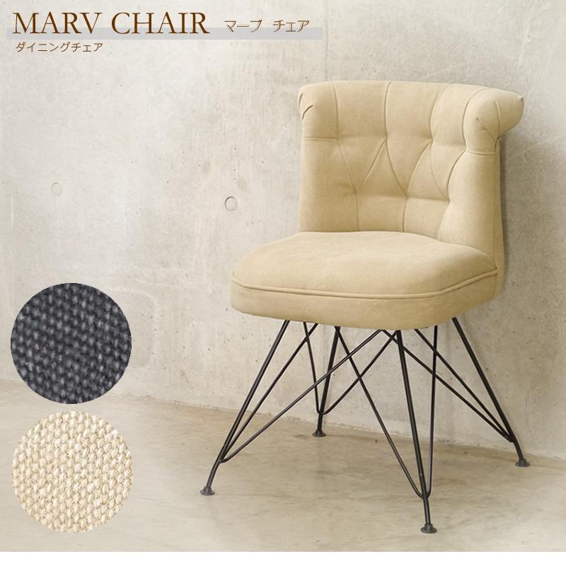マーブ チェア MARV | MV やわらかな座と背のボリューム感に軽快な細いスチール脚を組合せ、雰囲気のある落ち着いた印象に仕上げました。ダイニングやお部屋のインテリアに。