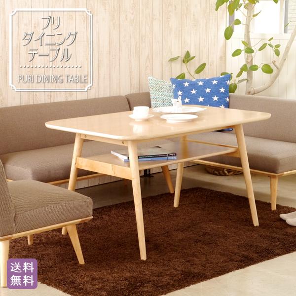 プリ ダイニングテーブル PURIシリーズ(ダイニングテーブル)| PU-T シンプルな北欧デザインのダイニングテーブルです。ロースタイルでシンプルナチュラルなお部屋作りに。